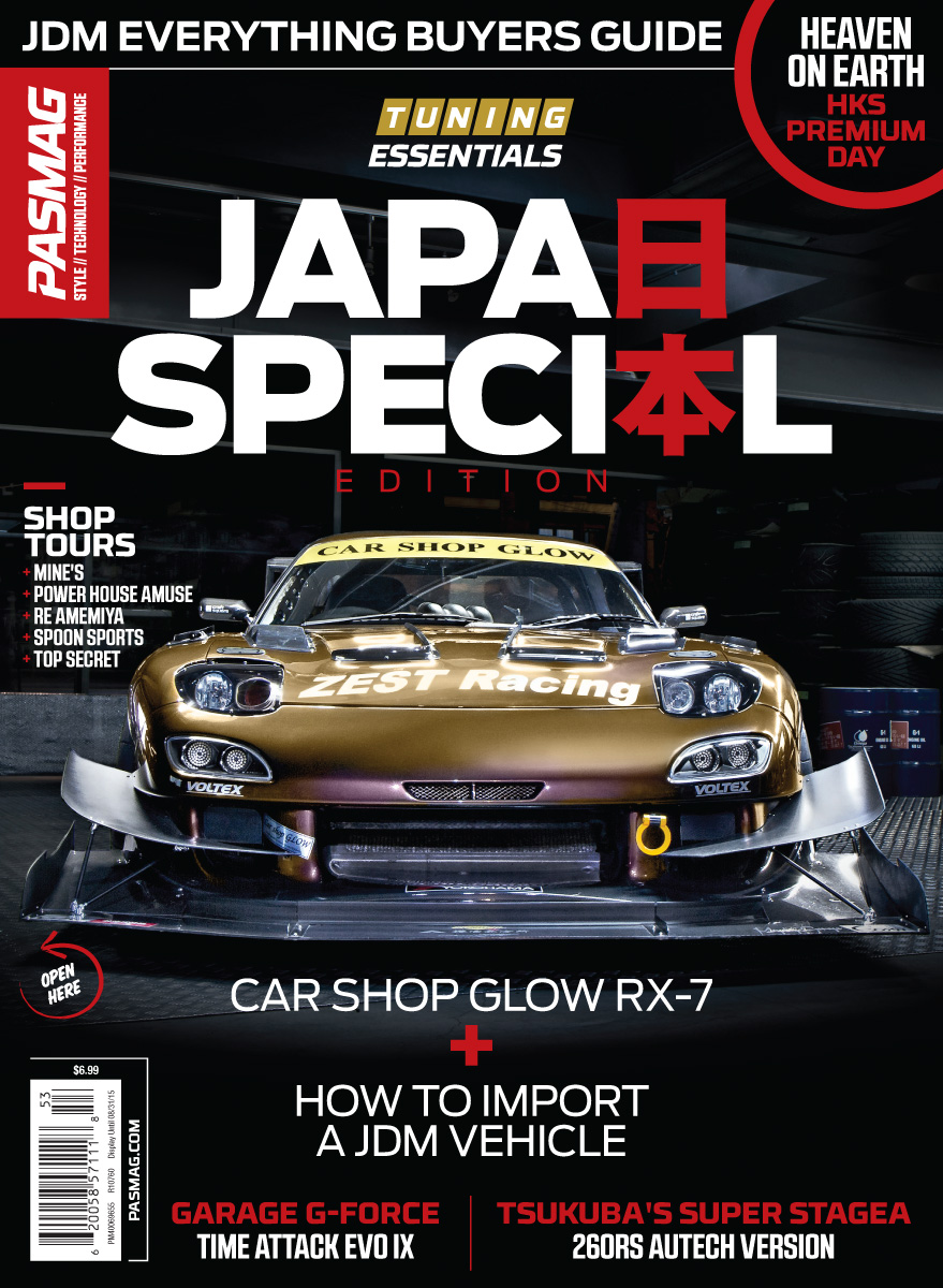 PASMAG Tuning Essentials: Japan 1st Edition Cover USA