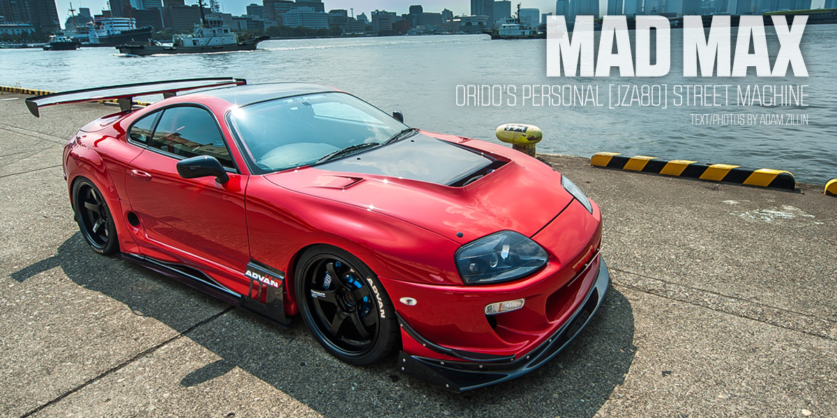 PASMAG | PERFORMANCE AUTO AND SOUND - Mad Max: Orido\'s Personal ...