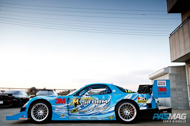 RE Amemiya Hurricane 1998 Mazda RX7 FD3S Profile shot