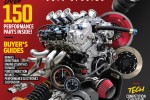 Tuning Essentials: Ultimate Performance Guide, 7th Edition